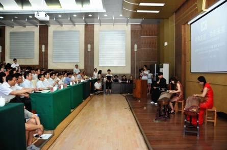 中方古乐器演奏-陕西中医学院 对外发展办公室