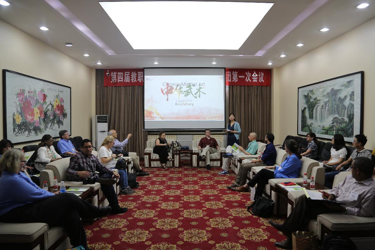 2017年知行中国——中美学术影响力计划代表团来我校交流访问