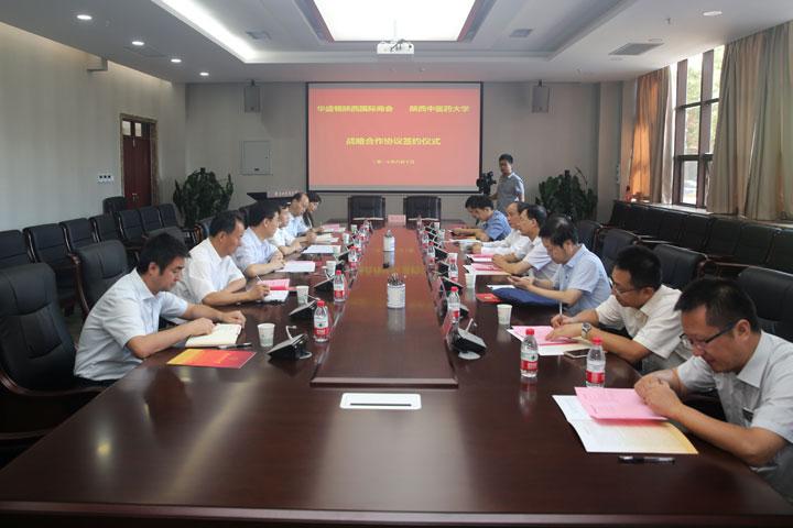 我校与美国华盛顿陕西国际商会签署战略合作协议