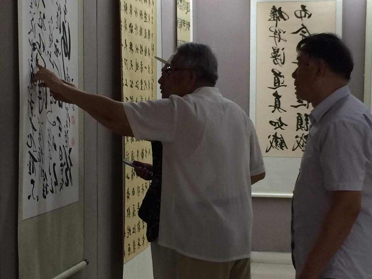 纪念建党95周年暨红军长征胜利80周年书画展