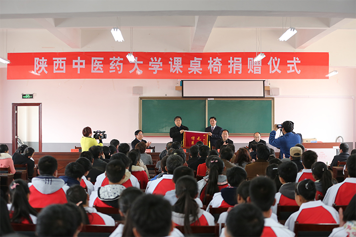 我校为商洛市洛南县三所中小学捐赠1500套课桌椅图片