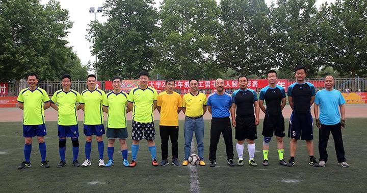 校工会成功举办教职工男子五人制足球赛