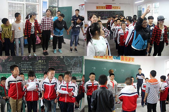 我校心理志愿者服务队赴礼泉县叱干镇开展青少年心理健康团训活动