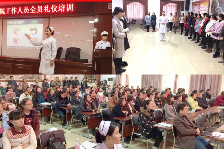 咸阳市妇产科医联体医护礼仪培训活动正式拉开帷幕