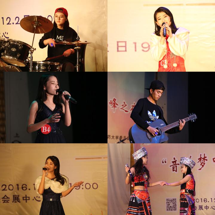 我校举办2016年校园歌手大赛总决赛