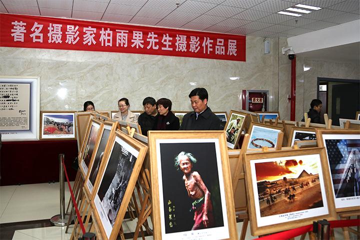 """我校举办""""中国梦•杏林情""""原创摄影、微电影大赛优秀作品展 开展五..."""