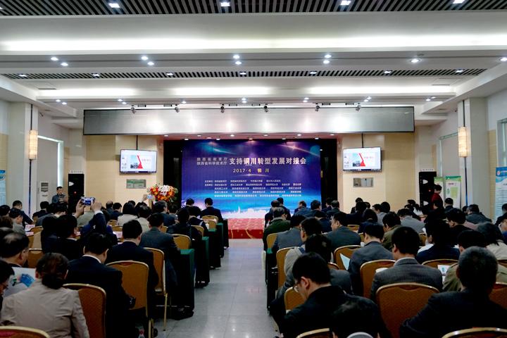 我校在铜川市设立陕西省中药资源产业化协同创新中心铜川分中心、孙思邈中医药研究院