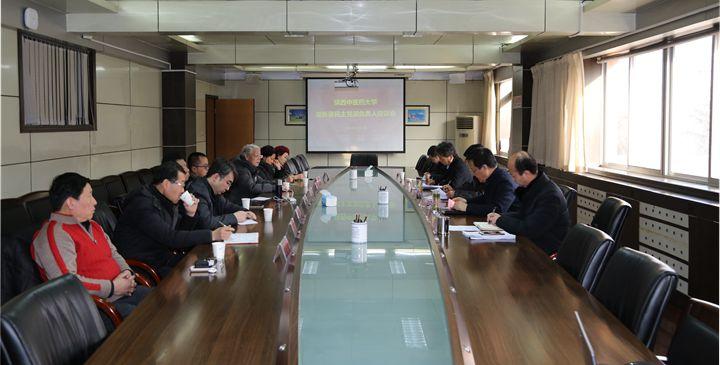 我校召开迎新春民主党派负责人座谈会