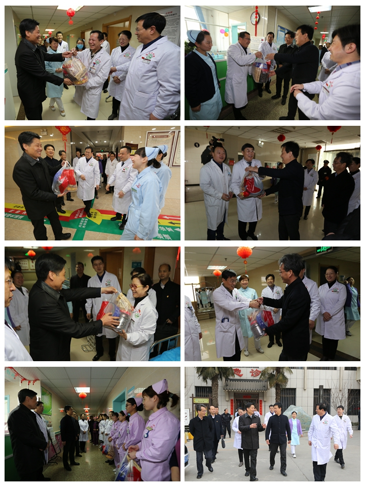 校领导走访慰问一线医务人员、教职员工和留校学生