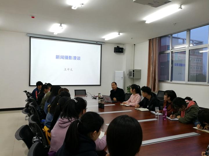 中西医临床医学系举办写作摄影培训会
