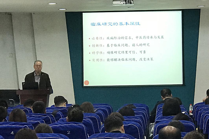 """""""长江学者""""刘建平教授来我校做学科建设培训报告"""