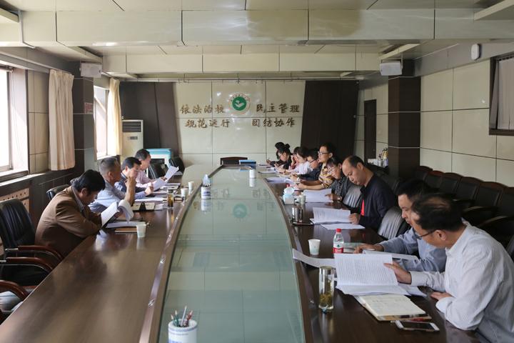 我校召开2018年审计工作委员会第一次会议