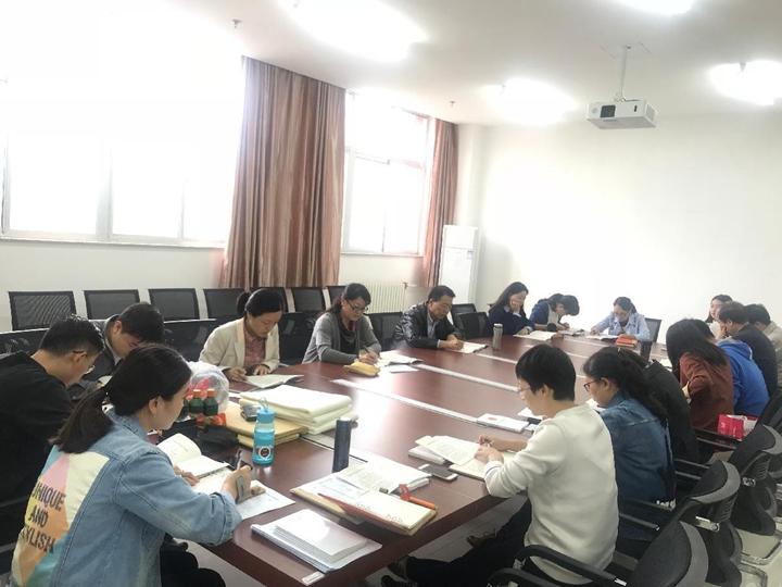 醫學技術學院舉行學習貫徹《中國共產黨紀律處分條例》專題報告會