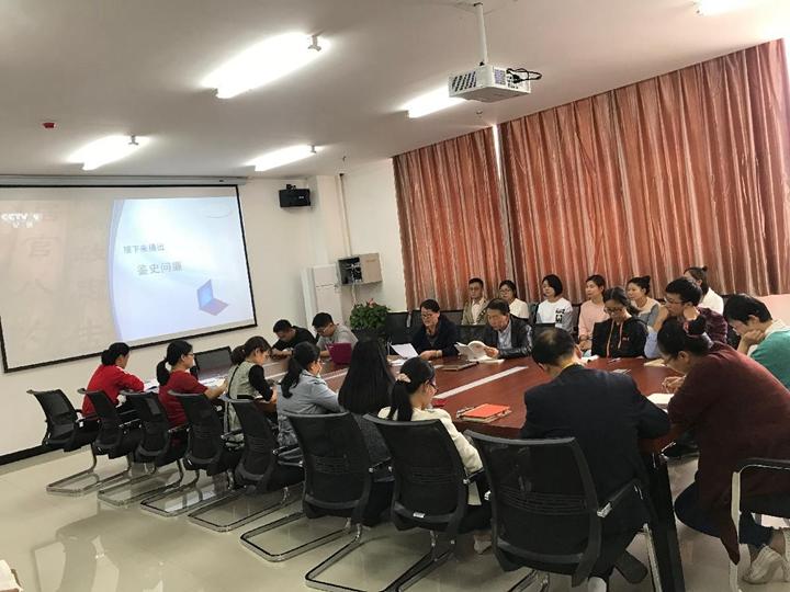 醫學技術學院舉行學習貫徹《中華人民共和國監察法》專題報告會