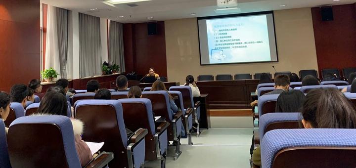 人文管理学院举办2019届毕业生就业指导会