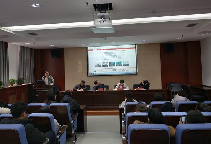 人文管理学院举行少数民族预科班分专业政策宣讲会