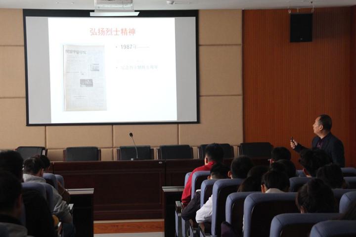中西医系举办2018级学生干部培训会