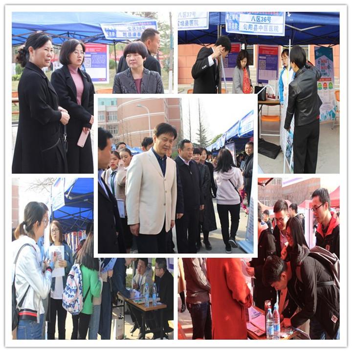 公衛學子助力2019年陜西省醫藥類畢業生就業洽談會