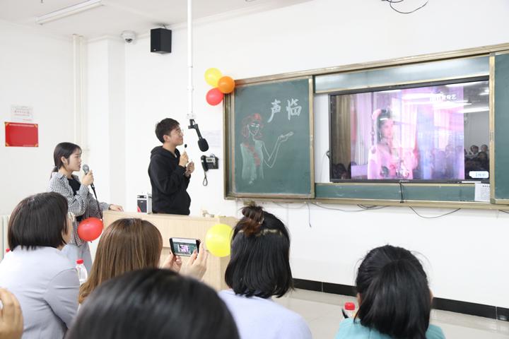 """中醫系首屆情緒體驗活動——""""聲臨其境""""配音比賽圓滿結束"""