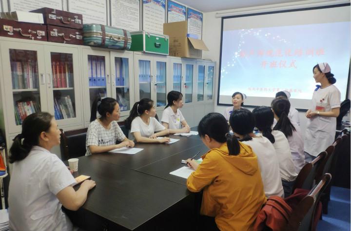 陜中二附院開展第二期新入職助產士規范化培訓