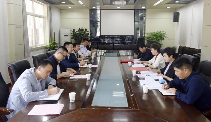 附属医院召开与黄龙县中医院对口帮扶工作座谈会