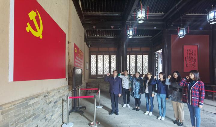 """中西医临床医学系赴""""泾阳安吴培训班""""开展主题党日活动"""