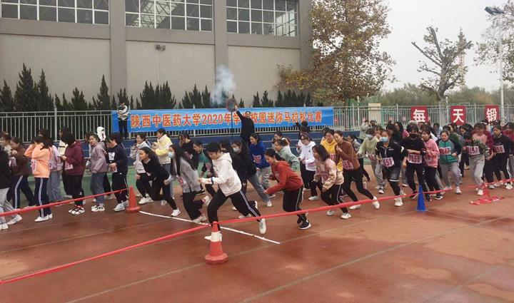 我校举办学生校园迷你马拉松比赛