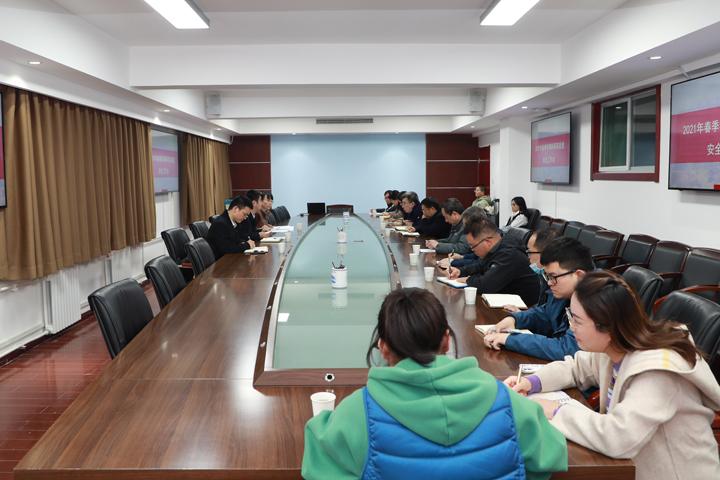 我校召开科研实验室安全专项整治工作会议