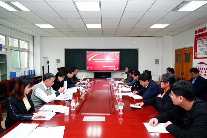 陕西省中药炮制技术传承基地建设项目验收会议在我校顺利召开