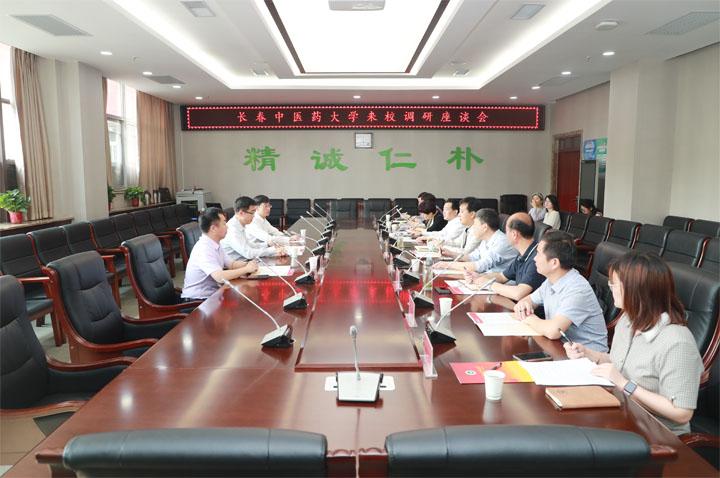 长春中医药大学党委书记张兴海一行来校调研