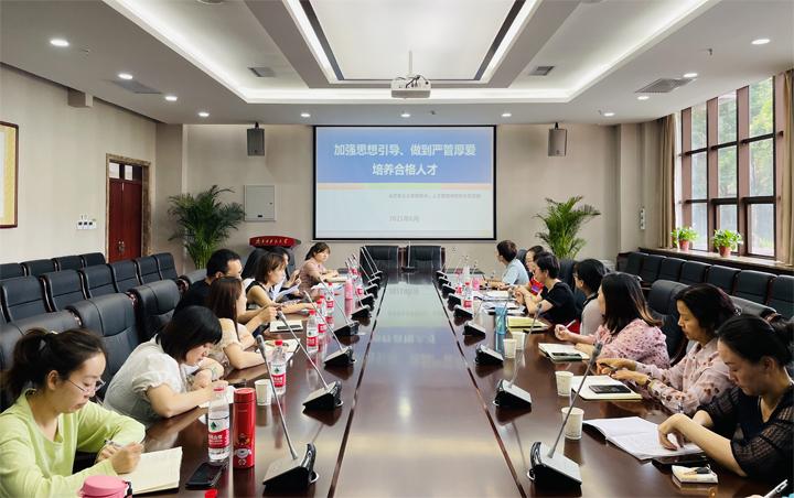 学校召开少数民族学生工作专题研讨会