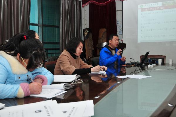 人文管理学院举办PBL教学法专场培训会