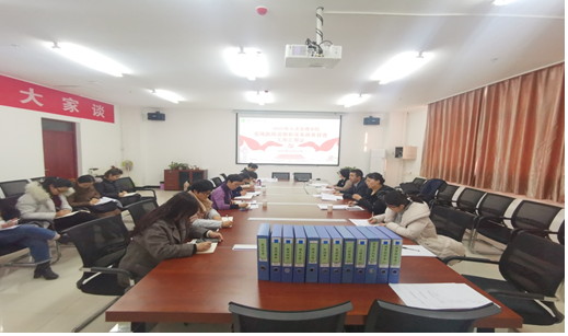 杨晓航副校长一行到人文管理学院开展巡察督查工作