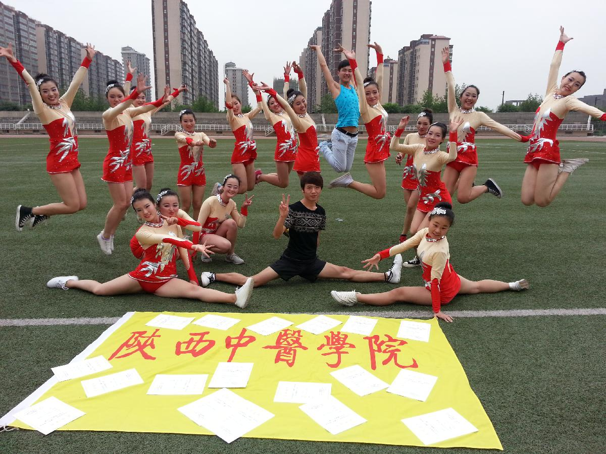 队在陕西省学