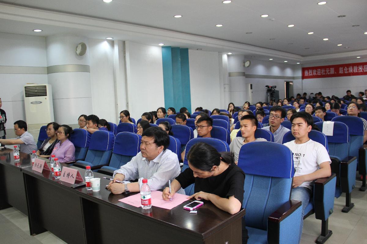 河南中医学院成人高等学历教育专业介绍三:针灸推拿学_无忧考网