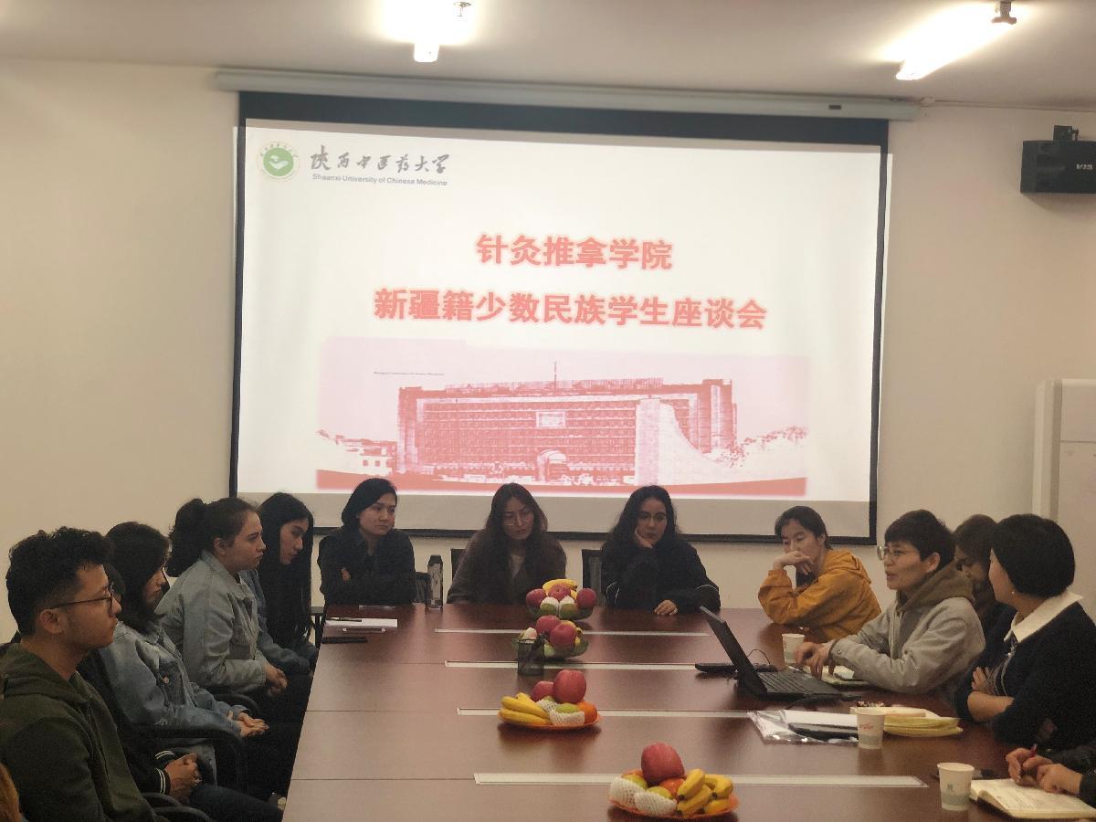 黑龙江中医药大学成教学院针灸推拿专业招生_医学教育网