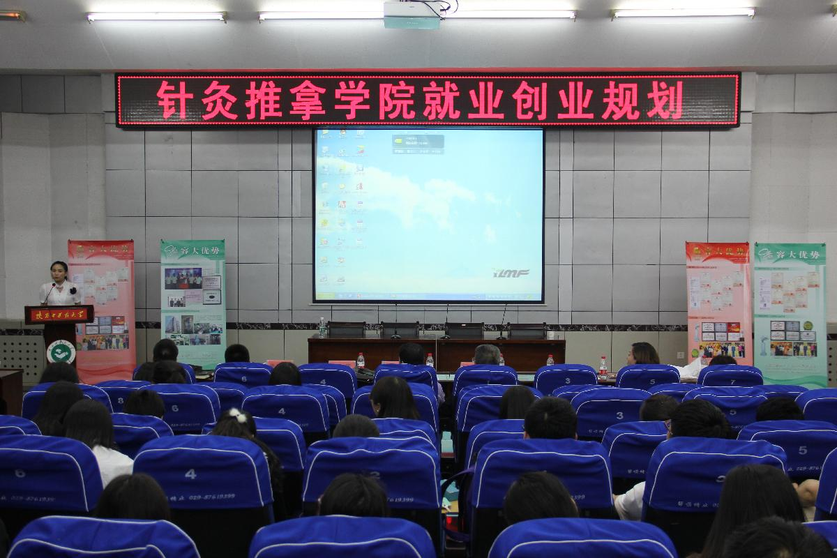 2018年江西省成人高考:针灸推拿学专业及发展前景如何?