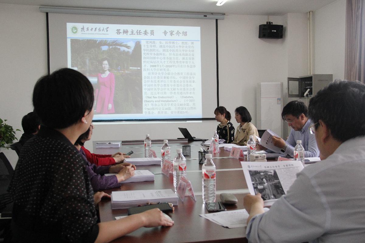 广西成人教育-针灸推拿学大专专业