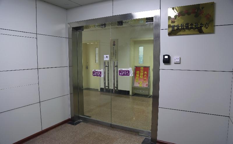 医学科研实验中心门厅