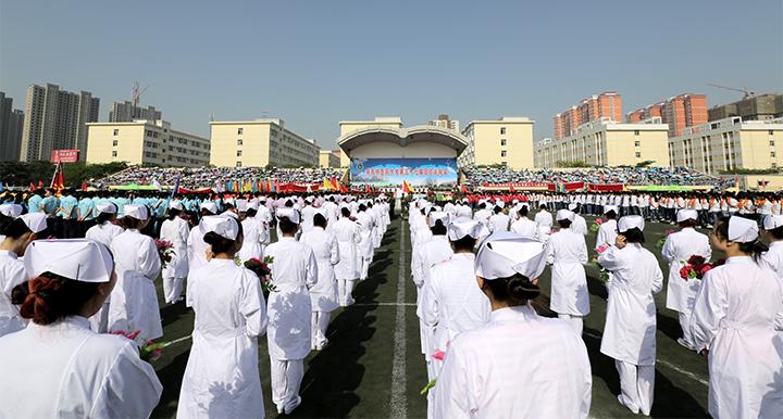 陕西中医药大学第37届田径运动会隆重开幕