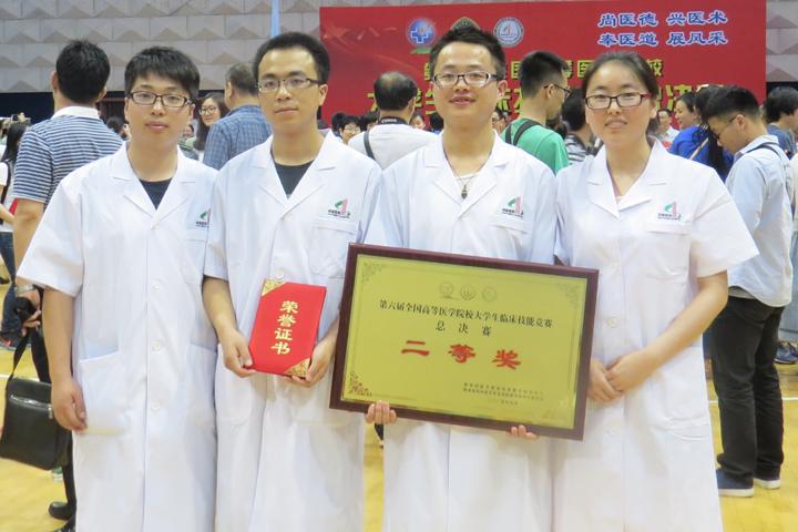 热烈祝贺我校荣获第六届全国高等医学院校大学生临床技能竞赛总决赛二等奖