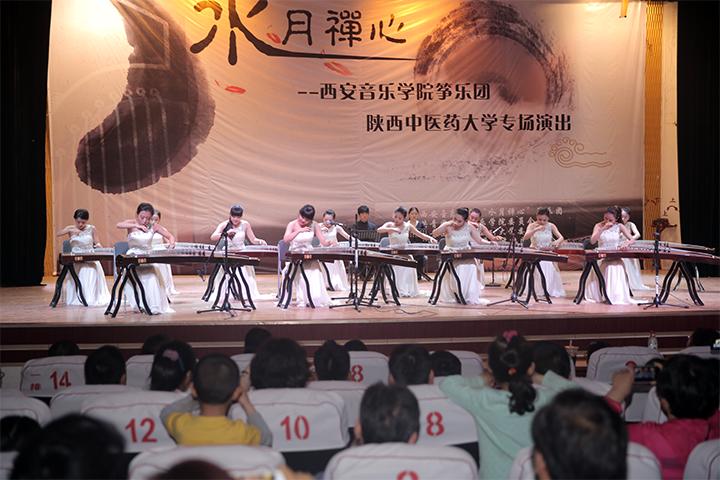 """我校举办""""水月禅心""""西安音乐学院筝乐团专场演出"""