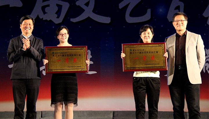 我校举办第三十一届文艺百花奖汇演